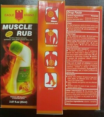Eagle Brand Muscle Rub 2.87 fl (85mL)