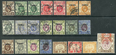 Great Britain Offices in China 1//26, Hong Kong J1/J4, Revenue VF used CV $136+