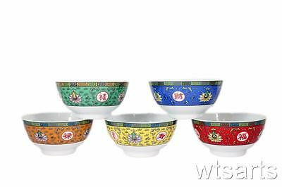 5 set 10000 Wishes Bowls Traditional Chinese Porcelain - Rice Soup Bowl