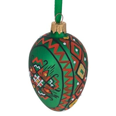 Green Geometric Ukrainian Egg Glass Christmas Ornament 4 Inches