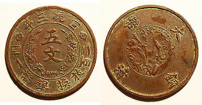 Chinese commemorative copper coin. Republic of China. 28 mm #au250