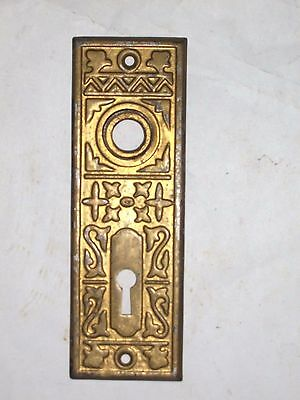 Antique Door Knob Backplates #11