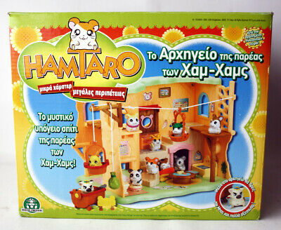 Very Rare 2005 Hamtaro Secret Underground House Playset European New Sealed !