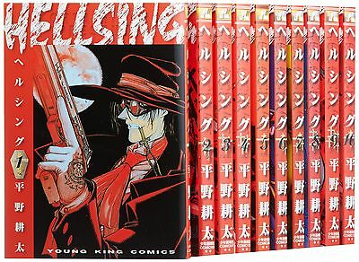 New. 3-7 Days to USA DHL Delivery. HELLSING 1-10 Complete Set. Japanese Manga
