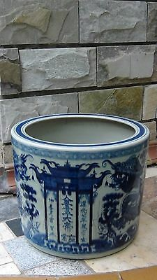 EARLY 20c CHINESE BLUE&WHITE EXTRA LARGE BRUSH POT W/FIRE SYMBOLS,WAVES&DRAGONS
