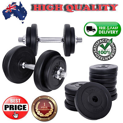 NEW Dumbbell Weight Set Strength Muscle Training Home Fitness Gym Exercise