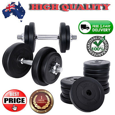 NEW Dumbbell Weights Set Strength Muscle Training Gym Equipment