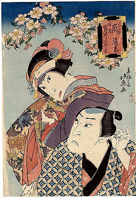 Japanese Reproduction Woodblock Costume Print Painting by Shubaisai Hokuei