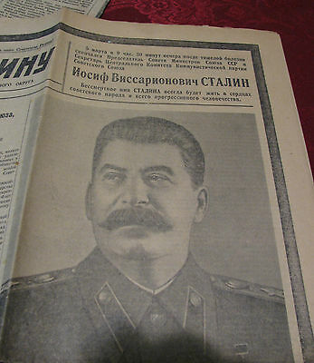 USSR 1953 STALIN Dead set of 10 Russian Daily Newspapers