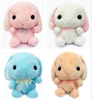 Large 40cm Tall Kawaii Lop Bunny Rabbit Super Soft Cute Plush Pastel Colours