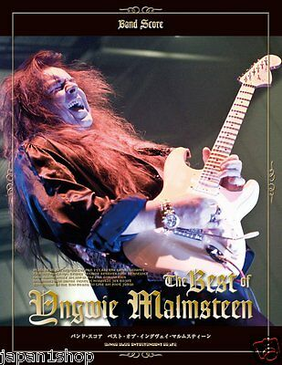 """The Best Of Yngwie Malmsteen"" Japan Band Score Guitar TAB Musical score"
