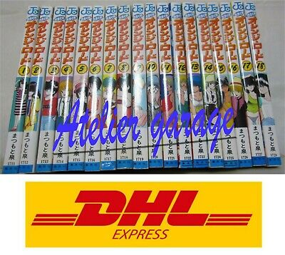 DHL Delivery 3-7 Days. Kimagure Orange Road Lot1-18 Set Japanese Version. Manga