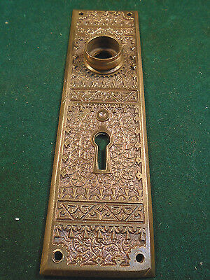 RARE 1882 HEAVY CAST BRASS CORBIN DOOR  BACKPLATE by BARKENTIN! (D-106)   (6330)