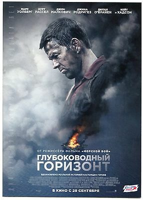 Deepwater Horizon (2016)  Mark Wahlberg Kurt Russell Mini Poster  Ads Flyers