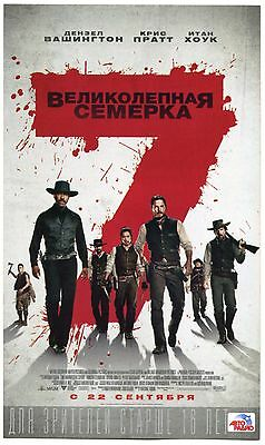 The Magnificent Seven (2016) Mini Poster Ads Flyers