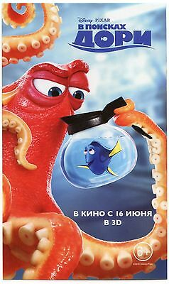Finding Dory (2016) Disney Mini Poster Ads Flyers
