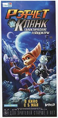 Ratchet & Clank (2015)  Mini Poster Ads Flyers in Russian