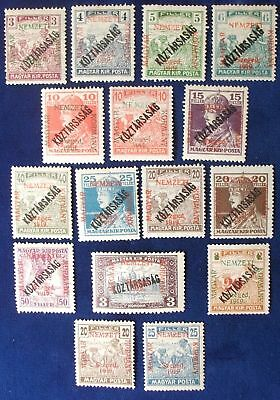 Hungary/Szeged SC# 20-35 MH 1919 Overprints, Several signed PAPE