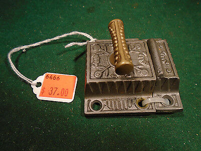 VINTAGE CAST STEEL EASTLAKE CABINET 'T' LATCH W/BRASS HANDLE & w/KEEPER (6466)
