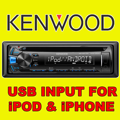 KENWOOD CAR CD USB AUX RADIO STEREO TUNER HEAD UNIT PLAYER iPOD/iPHONE DIRECT
