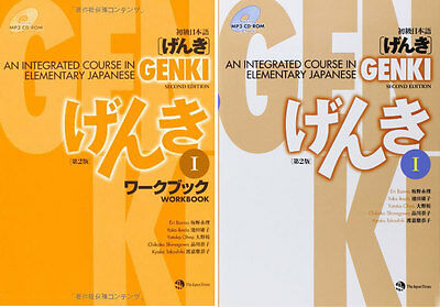 3-7 Days to USA. GENKI Integrated Course Elementary Japanese Work And Text 2 Set