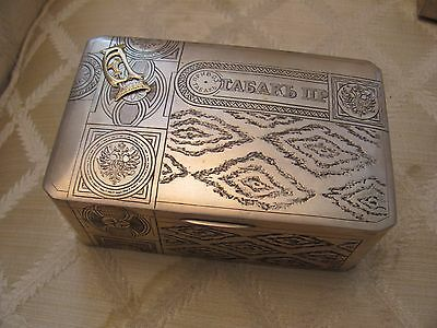 Antique Russian Silver Sigar Box