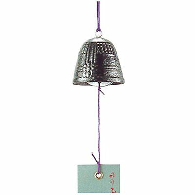 Japanese Iron Wind-bell Temple Wind-chime H 5cm US Free Shipping