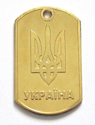 Ukrainian Army Armed Forces Of Ukraine Tryzub Trident Coat of Arms Pendant