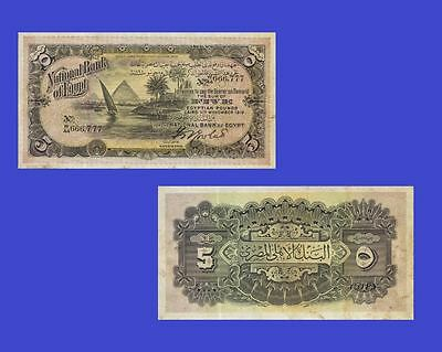 Egypt 5 Pounds banknote 1919.  UNC - Reproductions