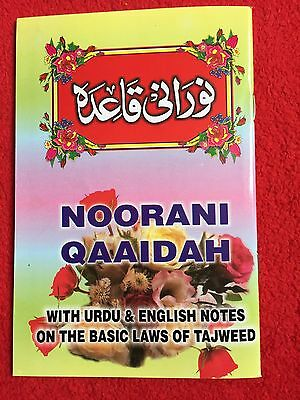 Noorani Qaida Paper Pages Children English Urdu Notes On Basic Tajweed Rules