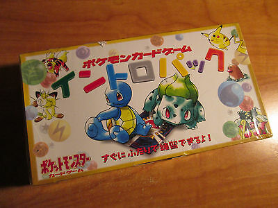 SEALED Japanese COMPLETE Pokemon SQUIRTLE+BULBASAUR Card INTRO PACK Deck VHS TCG