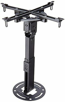 Projector Ceiling/Wall Mount 12.8 to 17.3-Inch Adjustable Extension - Black