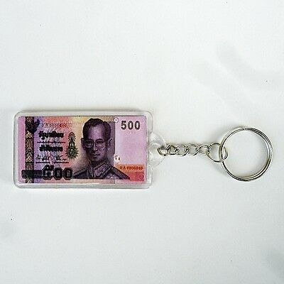 Collectible Little Thai 500 Baht Banknote  Keychain Keyring Pendant Memory Gift