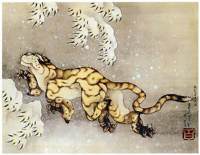 Snow Leopard Japanese Reproduction Woodblock Art Print A3