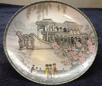 Imperial Jingdezhen Porcelain Collector Plate -The Marble Boat 1988 Very Nice