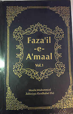 Faza'al Amal English Ahadith Dawat Tabligh different islam Hadis book