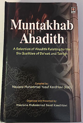 Muntakhab Ahadith English hadith Dawat Tabligh Muslim islam Hadis book