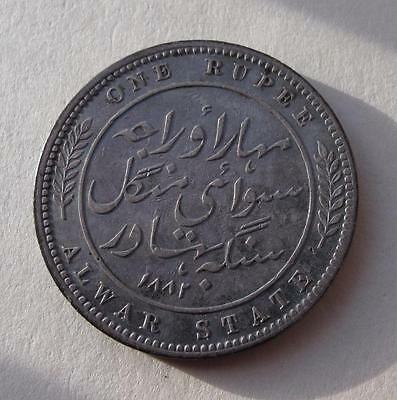 1882 India Princely States ALWAR 1 Rupee Silver Coin Victoria Mangal Singh KM#45