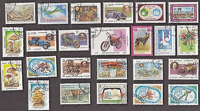 25 All Different AFGHANISTAN  Stamps
