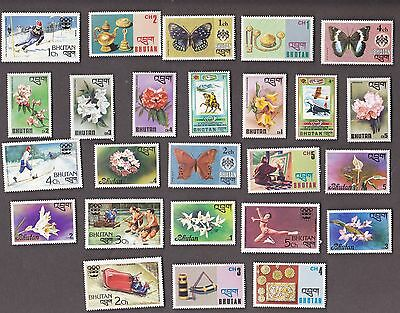 25 All Different BHUTAN  Stamps