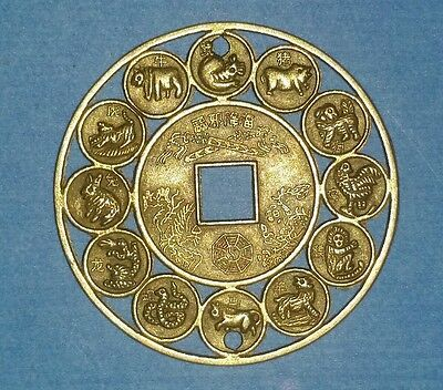 Lucky  Chinese Zodiac Feng Shui Auspicious Coin Amulet Protection  ID #70