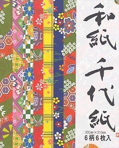 Origami Paper (Large Size)
