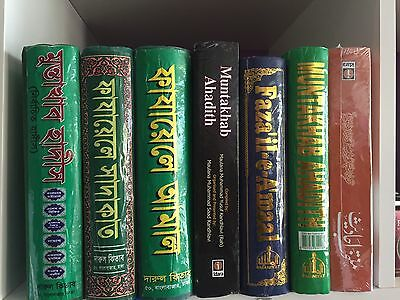 Faza'ale Amal Muntakab Hadith Talim Any 3 Islamic Book Set Bangla/ English/ Urdu