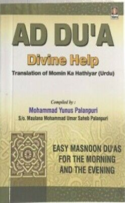 Ad-Dua Divine Help (Translation Of Momin Ka Hathiyar - (English/Arabic)