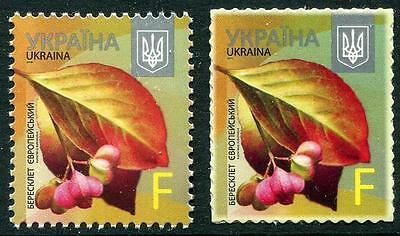 Flowers set of 2 mnh stamps 2015 Ukraine gummed and self-adhesive