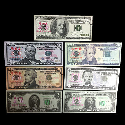 7PCS USA $100/50/20/10/5/2/1 Training Learning Arts Banknote New Christmas Gifts