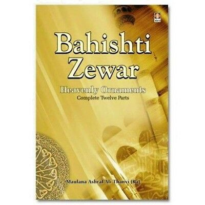 Bahishti Zewar English - Heavenly Ornaments fullset Hardcover Islamic Book