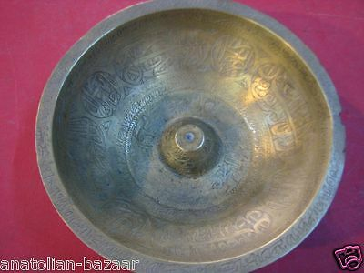 Ottoman Islamic Bronze Health Talisman  Bowl