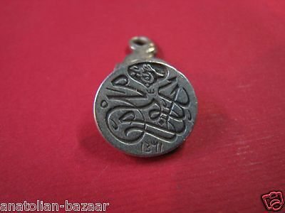 OTTOMAN TURKISH SILVER SEAL 19th CENTURY