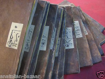 Antique Ottoman Islamic Quran Juz Set